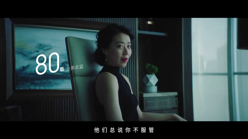 Chinese water brand Alkaqua celebrates cross-generational differences in their May 4th campaign